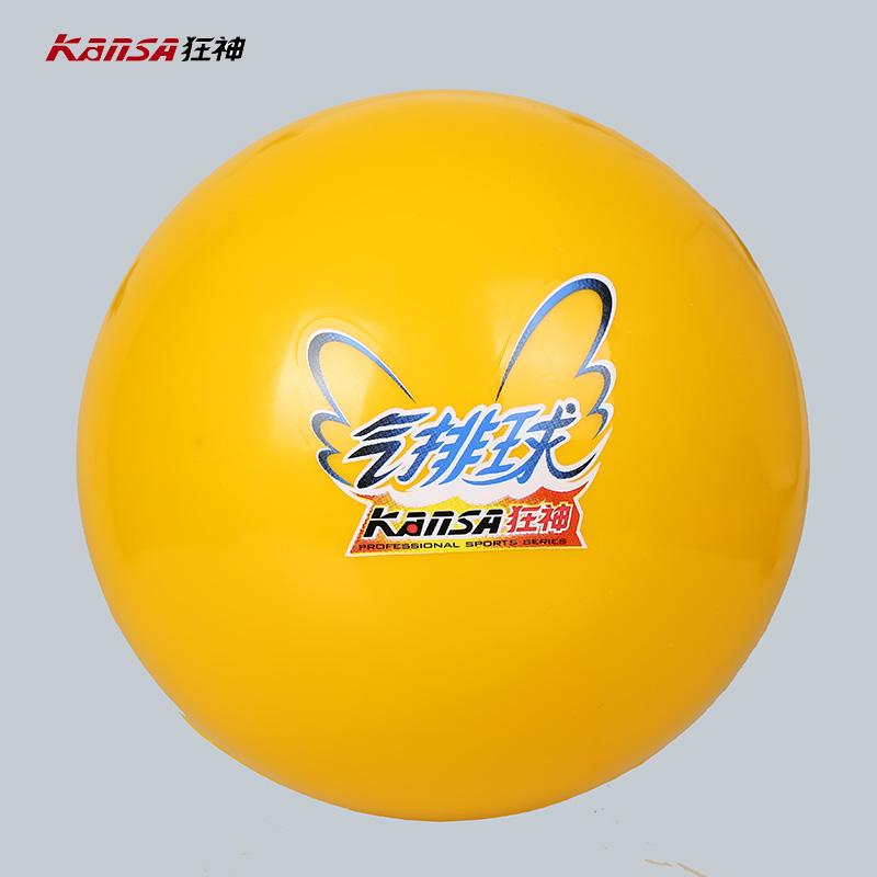 小学生气排球狂神儿童中考排球标准练习充气软式气排球超轻排球//