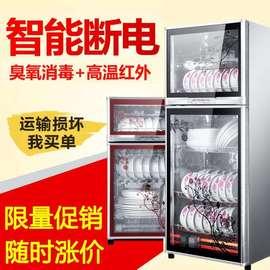 碗碟筷子消毒柜子 碗柜削毒宵毒销毒肖毒家用柜式小型厨房电器。图片