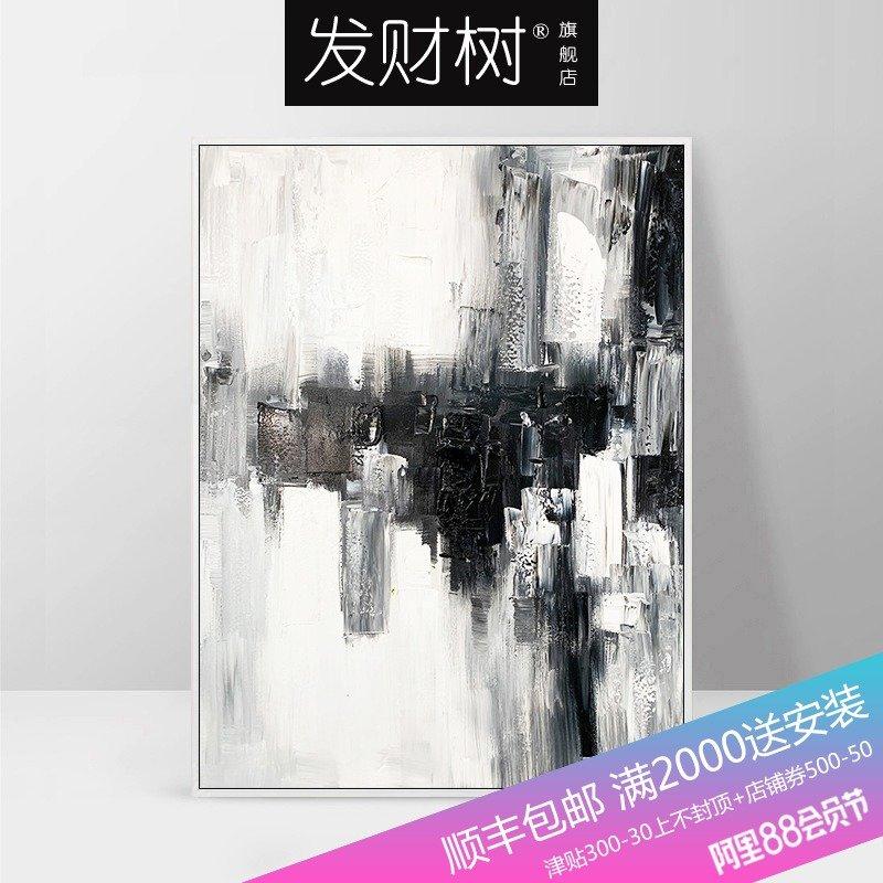 手繪抽象色塊油畫手工玄關黑白灰油畫發財樹現代簡約黑白裝飾畫