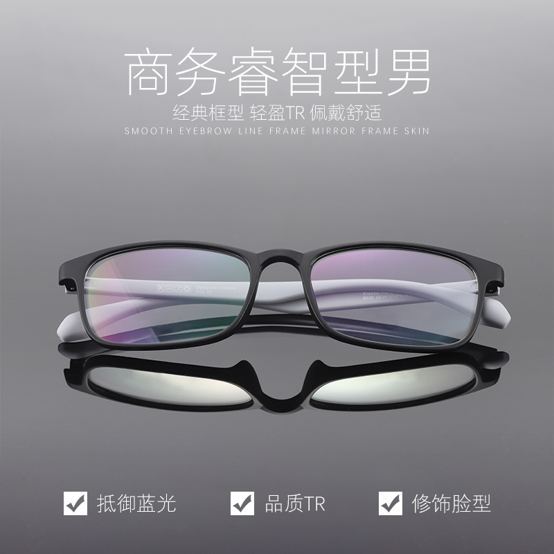Anti blue anti radiation myopia glasses for men TR90 comfortable full frame with flat light and power computer goggles for women