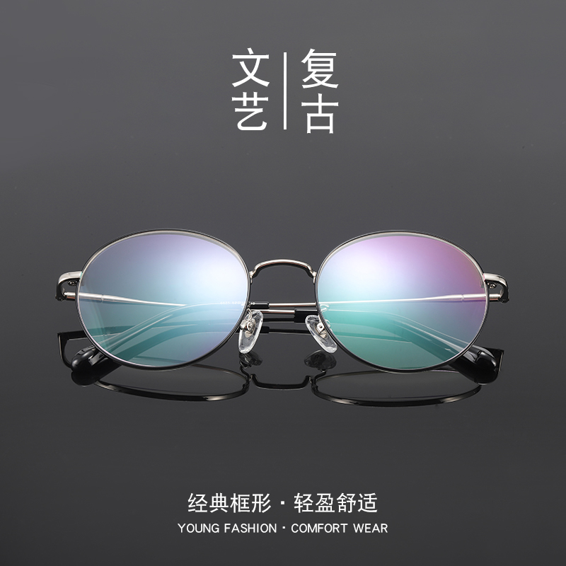 Anti blue and anti radiation myopia glasses round pure titanium retro full frame for men can be equipped with power trend computer goggles