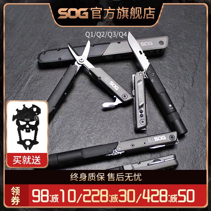 Многофункциональные ножи / Кухонные ножницы Артикул 598541451533