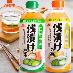 日本进口一引腌菜料小菜浅漬柚子味素爽口小菜调料原味腌菜料