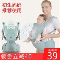 婴儿背带腰凳前后两用四季多功能前抱式小孩抱带轻便宝宝抱娃神器