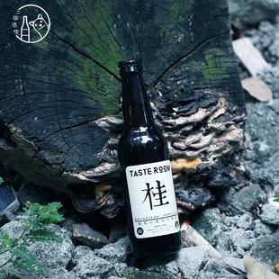 24330ml精酿啤酒IPA桂花小麦清爽ROOMTASTE风味屋国产经典精酿