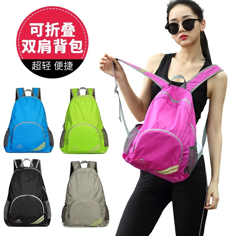 Skin bag ultra light foldable backpack for men and women outdoor travel Hiking Backpack