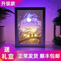 光影纸雕灯diy材料包手工制作海贼王小王子情人节男朋友新年礼物