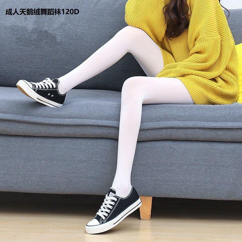 成人白色舞蹈连裤袜日系天鹅绒肉色春秋薄款打底袜120d丝袜女连脚