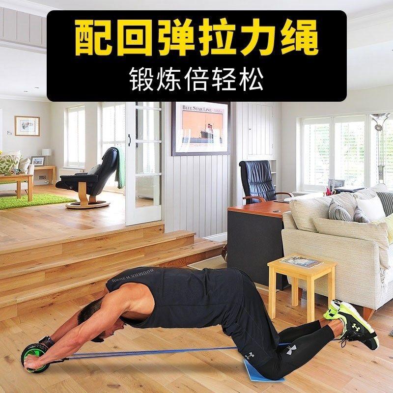 运动器材家用男女士训练套装健身器械胸肌收腹健腹轮腹肌。
