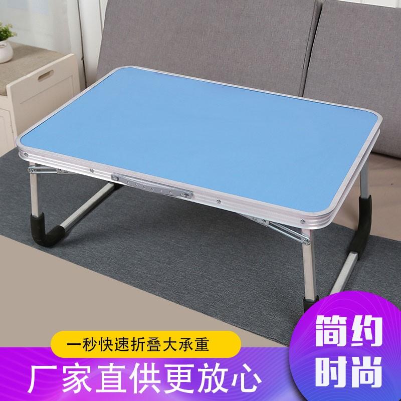 笔记本电脑桌床上用可折叠懒人学生宿舍学习书桌小桌子做桌寝室用