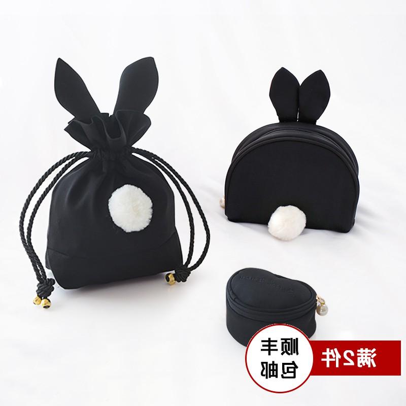 Lolita Lolita cute rabbit sweetheart set Makeup Bag Jewelry Box drawstring bag storage set