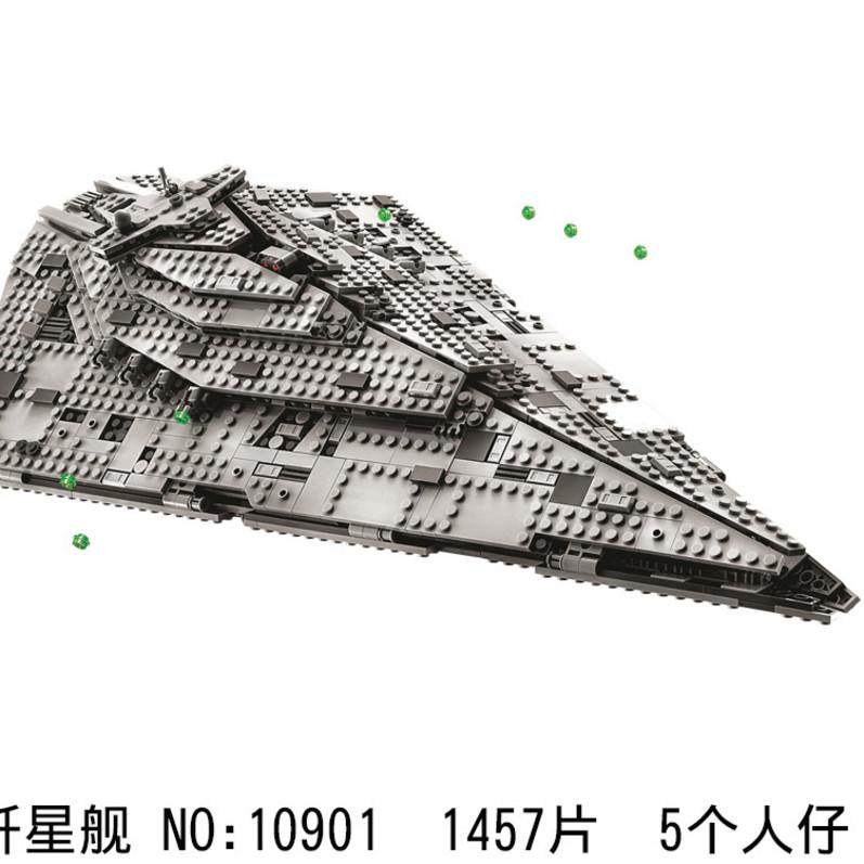 星球大战系列帝国歼星机超大拼装积木模型玩具舰千年隼飞船 X翼战