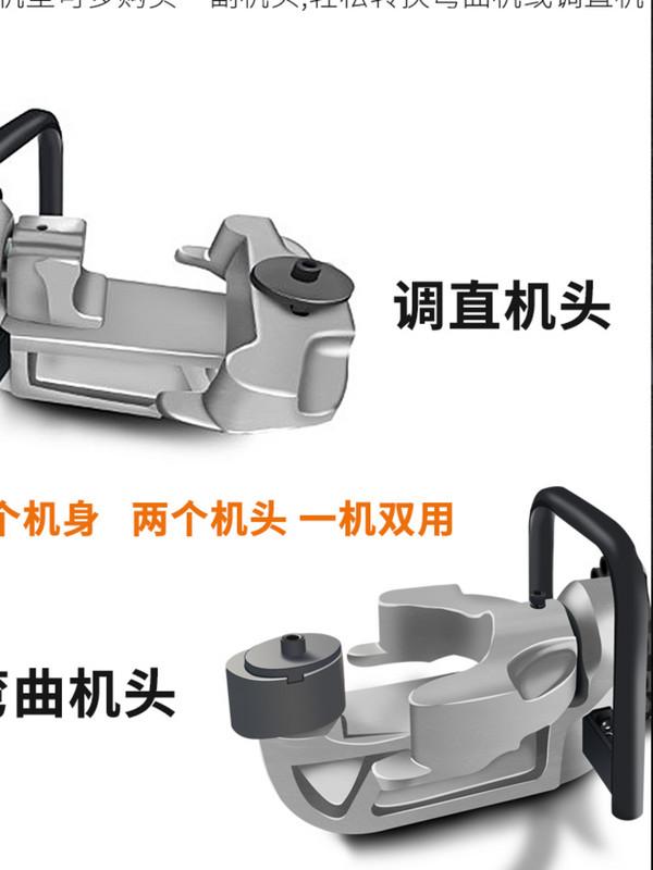 箍机电动液压弯曲机电动便携式折弯机调直机小型全自动手提钢筋弯