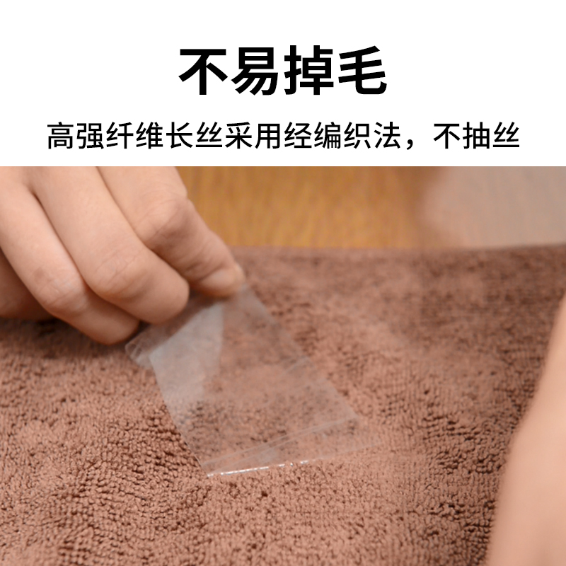 家务清洁抹布擦家具不掉毛搞卫生厨房用品吸水毛巾擦桌布大扫除布