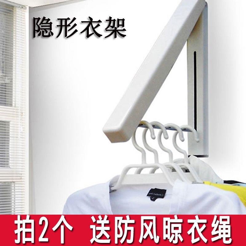 韩式加强版迷你可收缩式创意晾衣架 隐藏式挂衣架 拍2只送晾衣绳