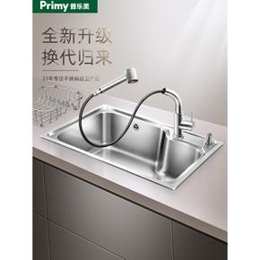 Primy普乐美 水槽单槽套餐 厨房台下盆洗碗池 304不锈钢洗菜盆