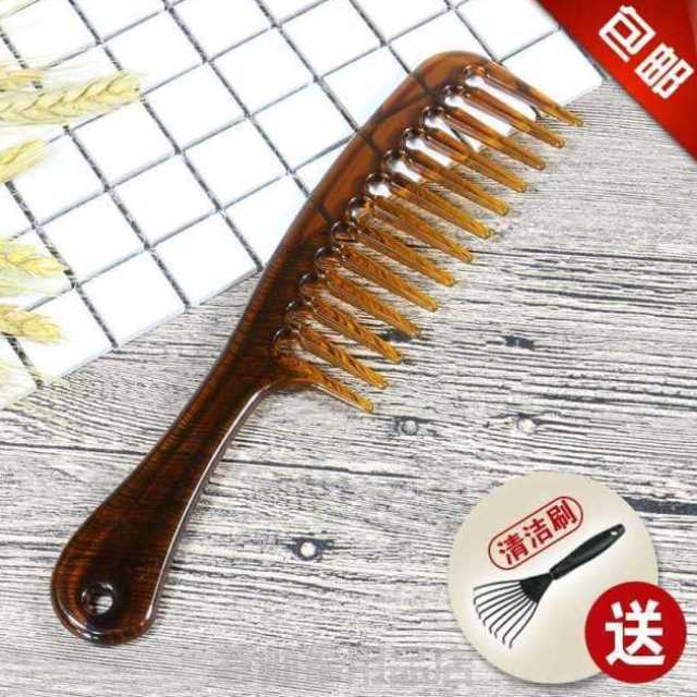 Large wide tooth comb large tooth comb curl special comb hair horsetail wig comb anti static hairdressing plastic comb frosting