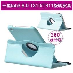 适用三星SM-T310旋转保护套T311手机皮套Galaxy Tab3 8.0平板外壳