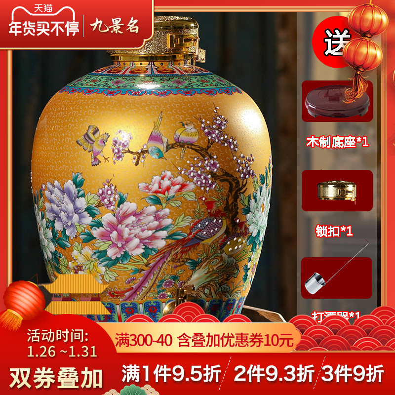 Jingdezhen Wine Tank Ceramic Antique Sealed Bubble Tank Wine Tank 10 kg 20 kg 50 kg Cellar Household Wine Bottle