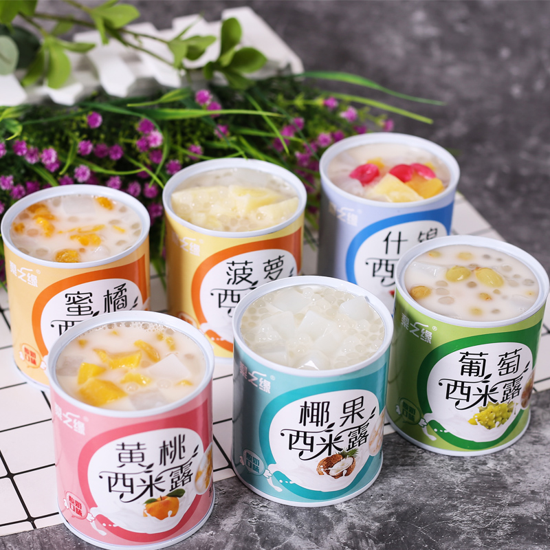 Canned fruit mixed with whole case afternoon yoghurt, sago, yellow peach, pineapple, assorted orange, coconut and grape