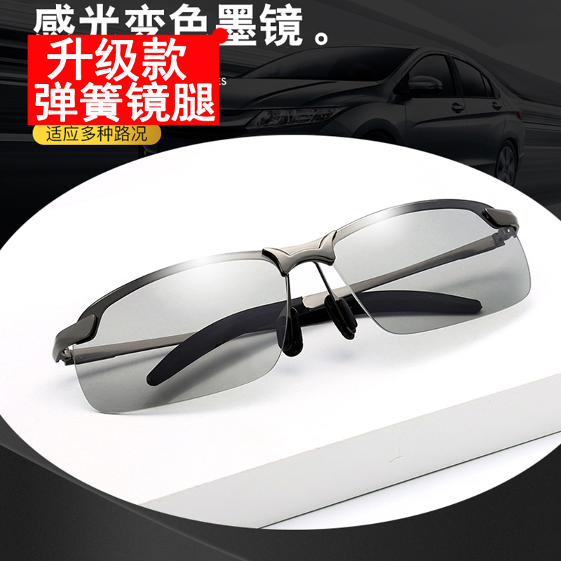 Sunglasses for mens driving glasses for day and night