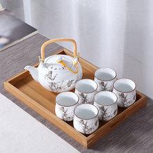 整套功夫現代簡約茶壺茶杯茶盤 提梁壺家用中式 景德鎮陶瓷茶具套裝