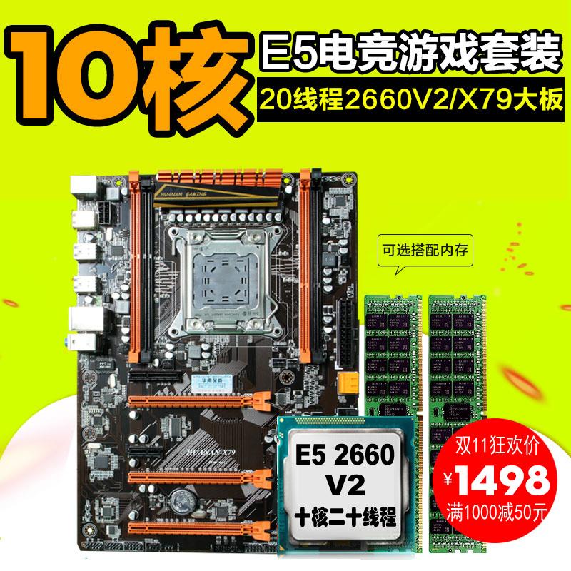 10 ядерный E5 2660V2 цветущий южная X79 компьютер материнская плата cpu установите 2011 игла превышать E5 2670 2680 2690