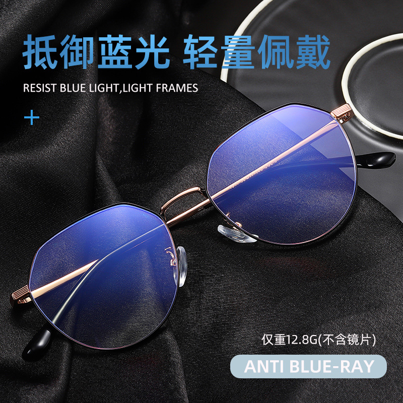 Ins net red literature and art blue light proof glasses womens fashion Korean retro goggles computer radiation proof glasses mens fashion