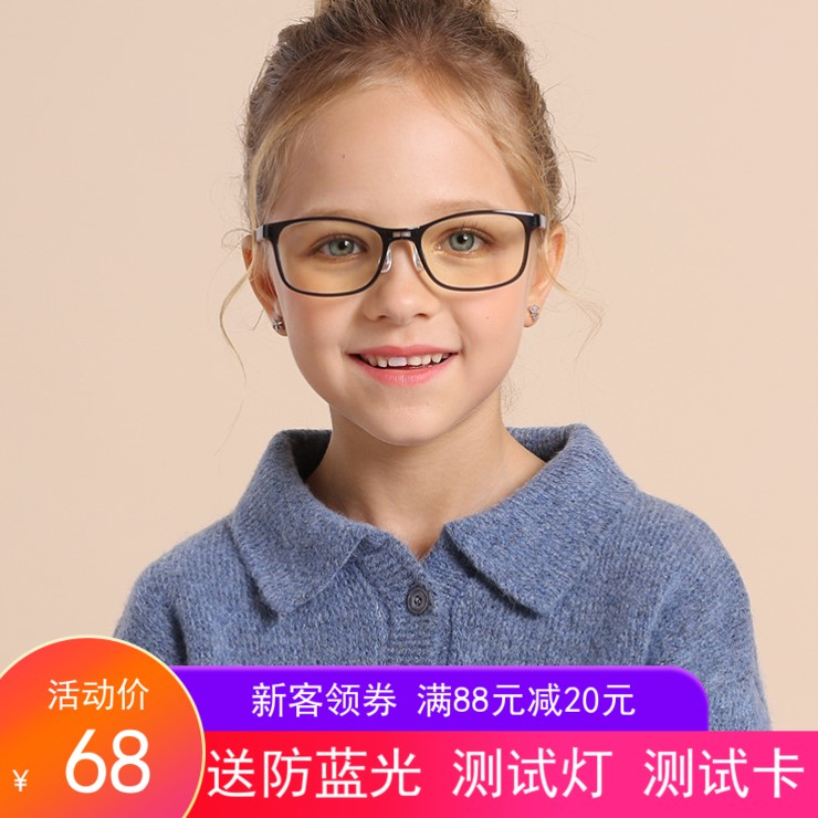Box childrens anti blue glasses, flat lenses, learning goggles, mobile phones, computers, childrens prevention of myopia