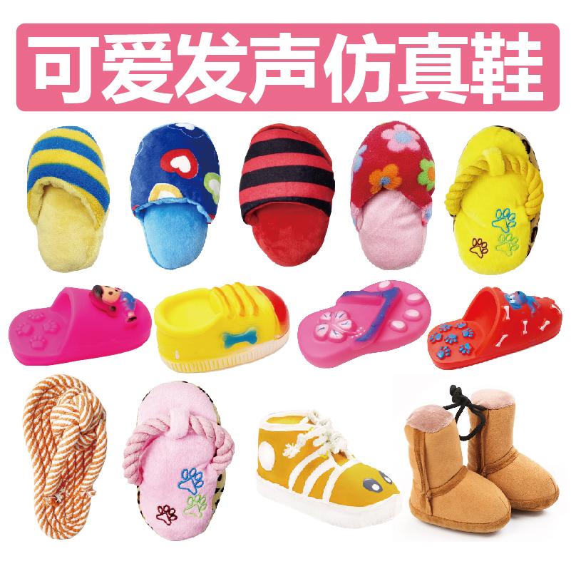 Детские игрушки / Товары для активного отдыха Артикул 617976562640