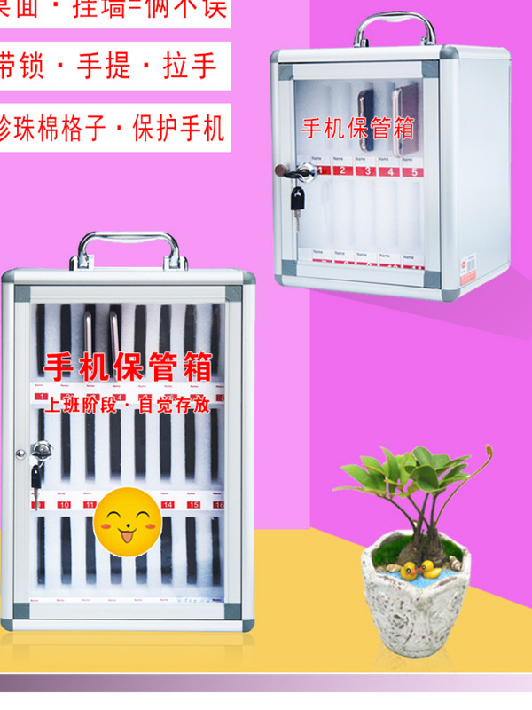Mobile phone storage cabinet with lock Student Department storage box storage cabinet storage box team management portable wall mounted transparent