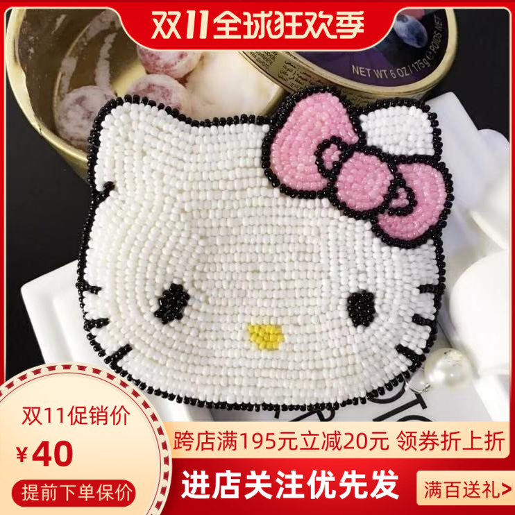 Rhododendron bead embroidery original design HANDMADE PINK girl cartoon KT cat bow coin Beaded student zero wallet