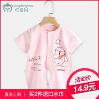 婴儿连体衣宝宝哈衣夏装开档短袖薄款纯棉衣服新生儿爬爬服0-1岁