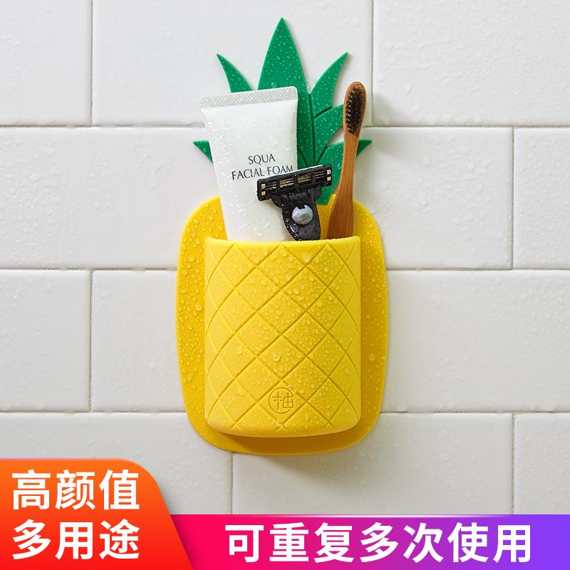 菠萝青柚工坊免打孔卫生间浴室牙刷硅胶置物架壁挂梳子无胶收纳架
