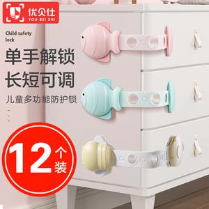 抽屉锁儿童安全锁抽屉扣防宝宝开门夹手柜子柜门冰箱锁扣婴儿防护