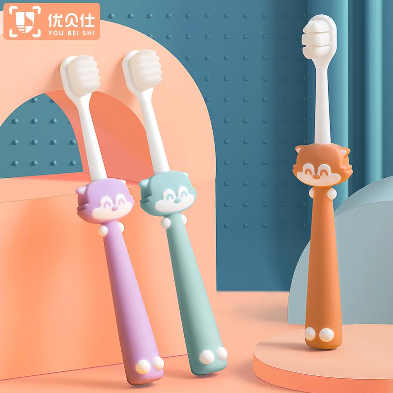 儿童牙刷宝宝2-3-4-5-6-12岁以上婴幼儿一1岁半超细软毛卡通硅胶