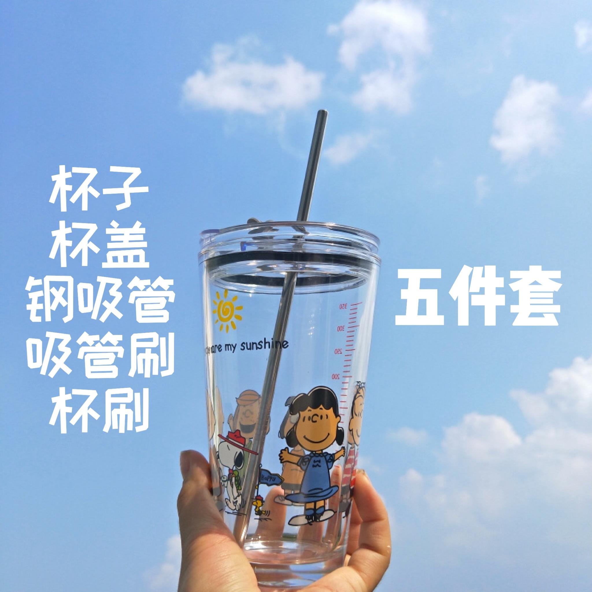 ins可爱水杯史露比玻璃杯带吸管刻度早餐牛奶果汁饮料杯冷饮杯子