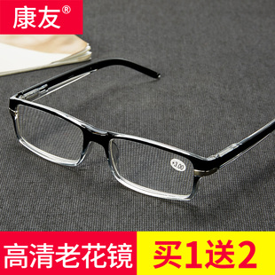 康友老花镜男女超轻高清?#22799;?#32769;花眼镜时尚花镜老视镜舒适老光眼镜