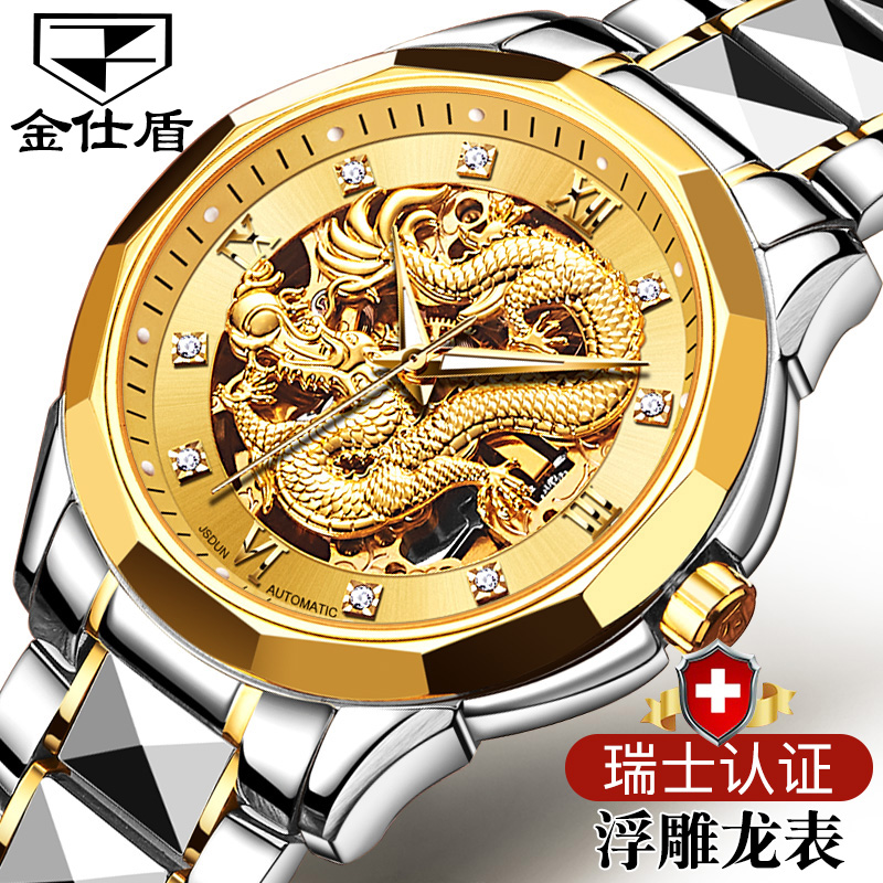 2019 new genuine watch mens mechanical watch fully automatic tungsten steel waterproof fashion hollow out mens watch China dragon watch