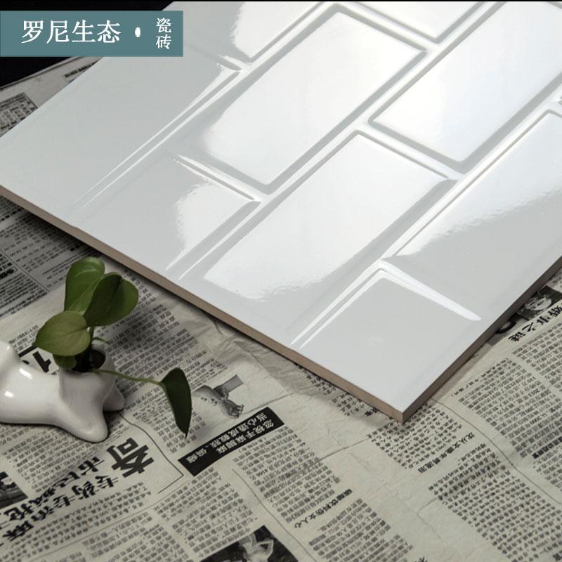 Керамическая плитка Артикул 537756383042