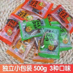 山西特产阳高杏脯大泉山韩师傅酸甜杏脯杏干杏肉独立包装500g包邮