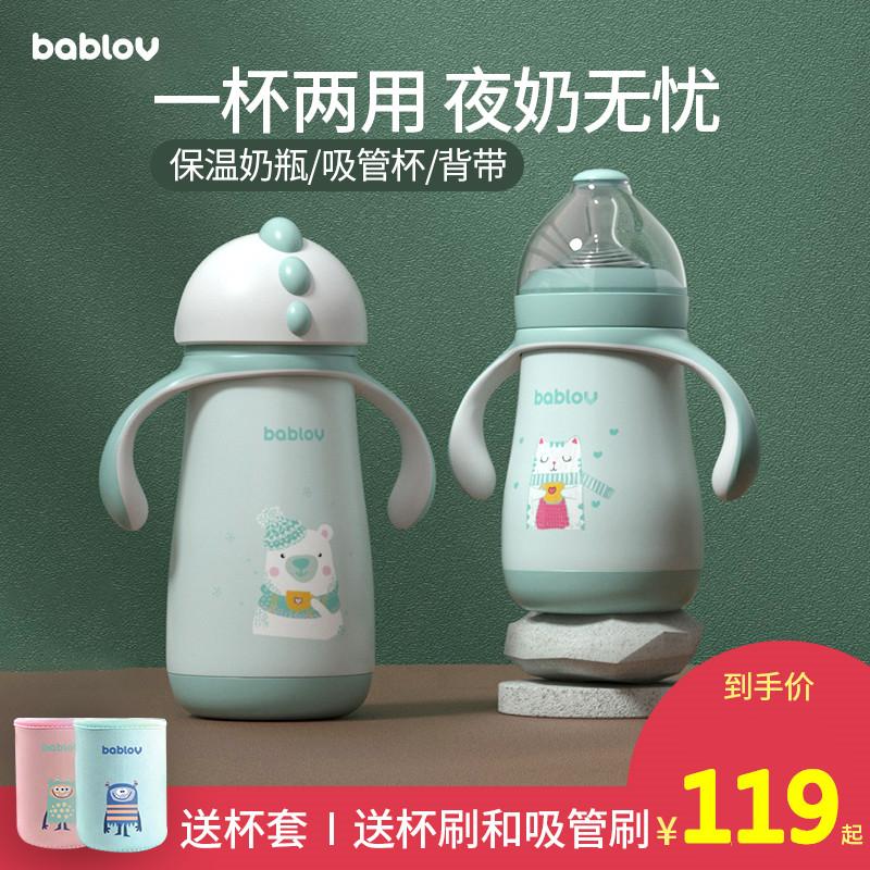 儿童保温杯两用带吸管杯宝宝水壶小孩婴儿学饮杯幼儿园水杯喝奶瓶10-30新券