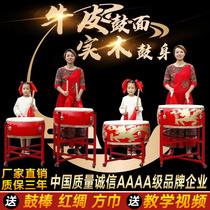 大鼓牛皮鼓教学舞蹈课打节奏扁鼓大人儿童龙鼓威风锣鼓中国红堂鼓
