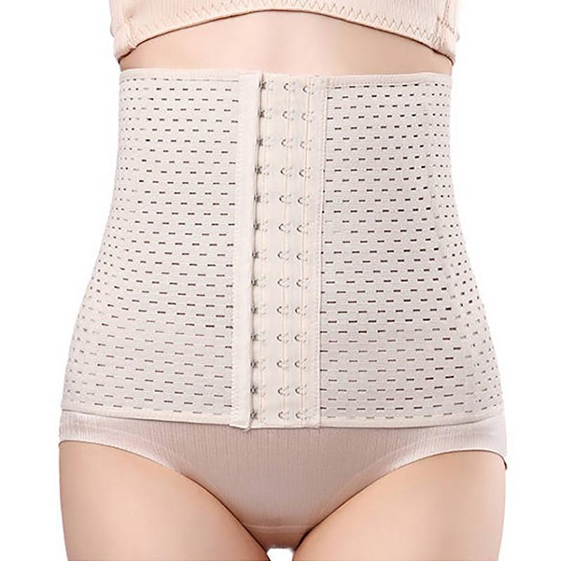 热销0件需要用券收腹带女收腹束腰燃脂美体无痕绑带