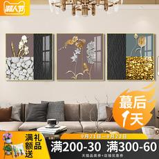 现代美式客厅装饰画轻奢沙发背景墙挂画时尚简约艺术墙画卧室壁画