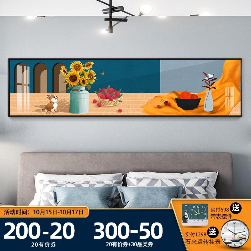 向日葵现代简约卧室床头装饰画北欧风格重彩横版主卧挂画客厅壁画