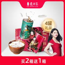 龙米家 五常大米官方旗舰店稻花香2号东北大米贵妃送礼品罐装新米
