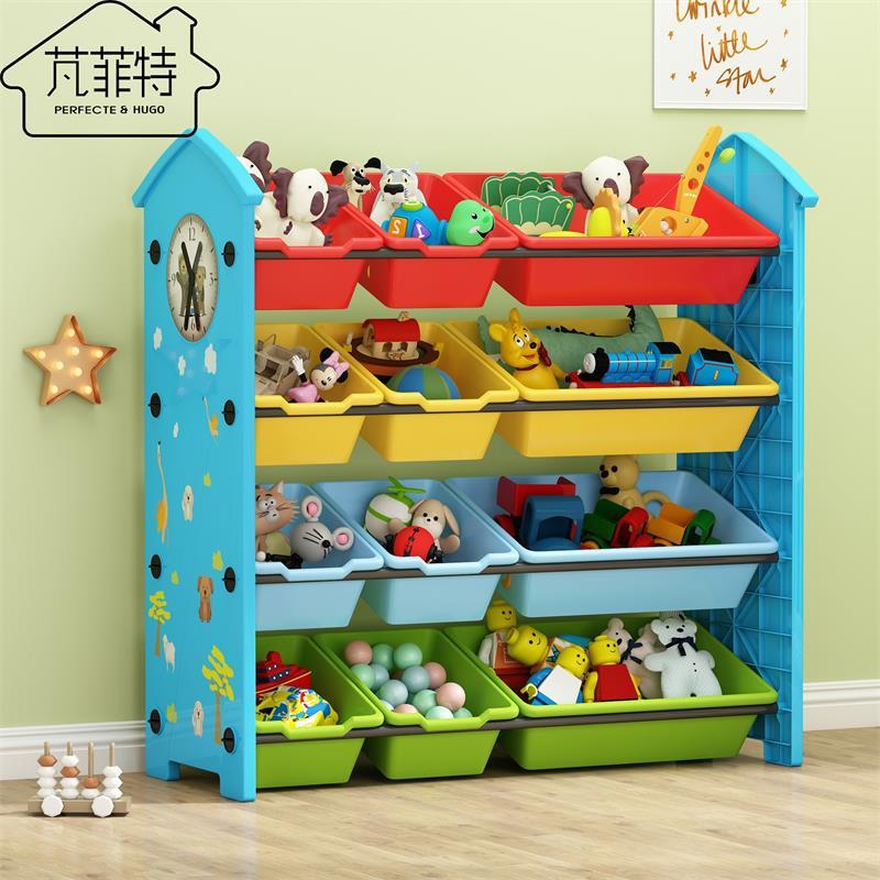芃菲特玩具宝宝书架多层收纳架
