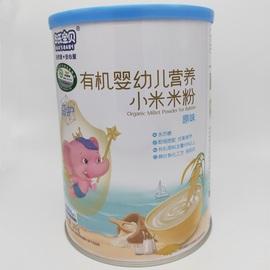 有机婴儿营养小米米粉补铁补钙不上火宝宝辅食米粉水苏糖6-36个月