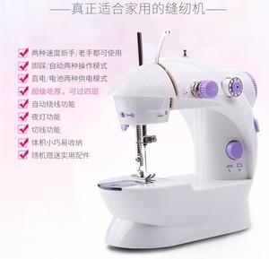 缝纫机家用电动 全自动缝纫机迷你吃厚小型台式缝纫机微型缝纫机